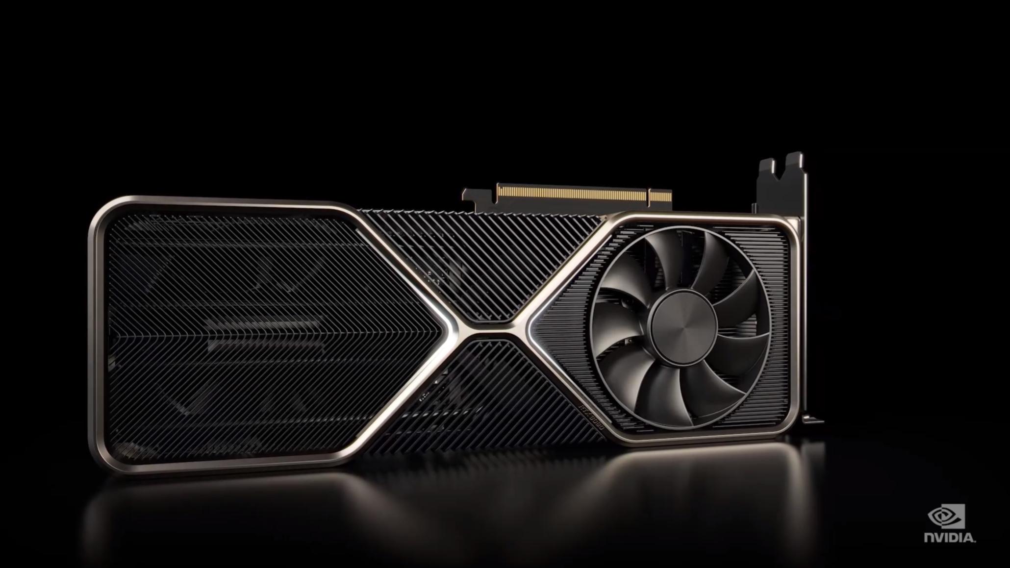 NVIDIA GeForce RTX 3080 SUPER