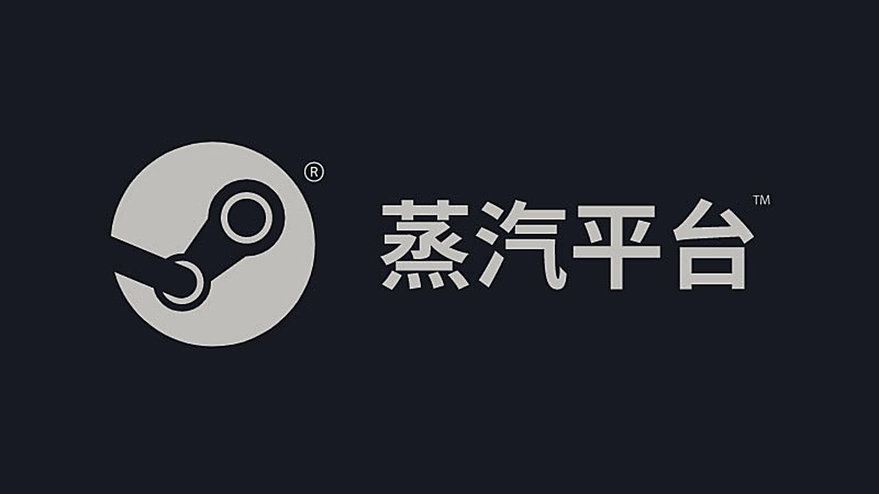 China's Steam