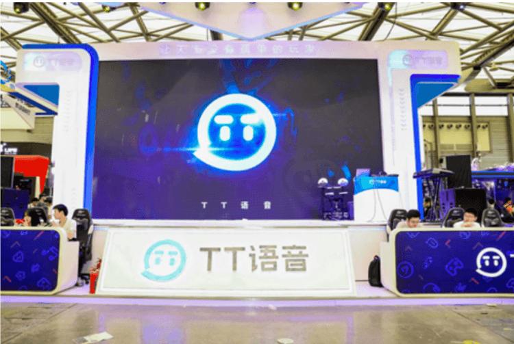 Chinese Social Gaming